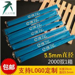 一次性竹筷外卖打包  筷子厂家直销缩略图