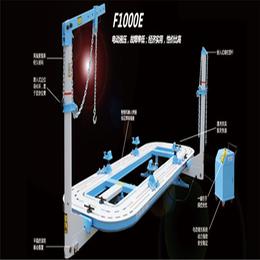 千里马F1000E车身校正系统供应