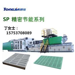 塑料漏粪板生产设备 塑料漏粪板生产机器