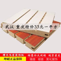 清远槽木吸音板 墙体隔音板 穿孔吸音板会议室教堂办公室木质板