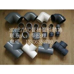 优质PVC200管件 PVC管件价格 PVC管件品牌 厂家