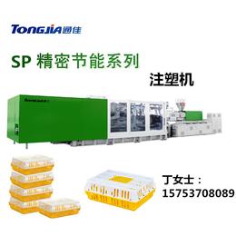 塑料元宝鸡笼生产万博manbetx官网登录 塑料元宝鸡笼生产机器
