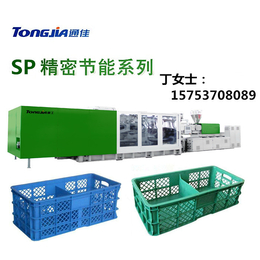 塑料鸡蛋筐生产机器 塑料鸡蛋筐万博manbetx官网登录供应商