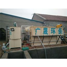 印染污水处理设备制造商,印染污水处理设备,山东汉沣环保(图)缩略图