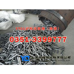 非晶专用纯铁YTnc1非晶纯铁棒+纯铁块+低铝高含铁量
