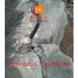 张家界静力破碎剂sca-II厂价直供-专业岩石切割