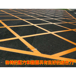 道路热熔标线 道路标识标线 停车位划线 交通热熔标线安全标志
