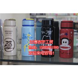 保温杯生产商、上海保温杯、【兰博吉宇工贸】(查看)