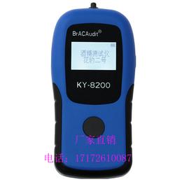 酒精检测仪价格厦门花豹2号便携式吹气酒精测试仪厂家直销