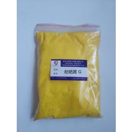 供应亚博国际版涂料色浆颜料1125耐晒黄G