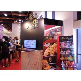 CHINA FOOD 2018上海国际高端餐饮美食加盟展览会