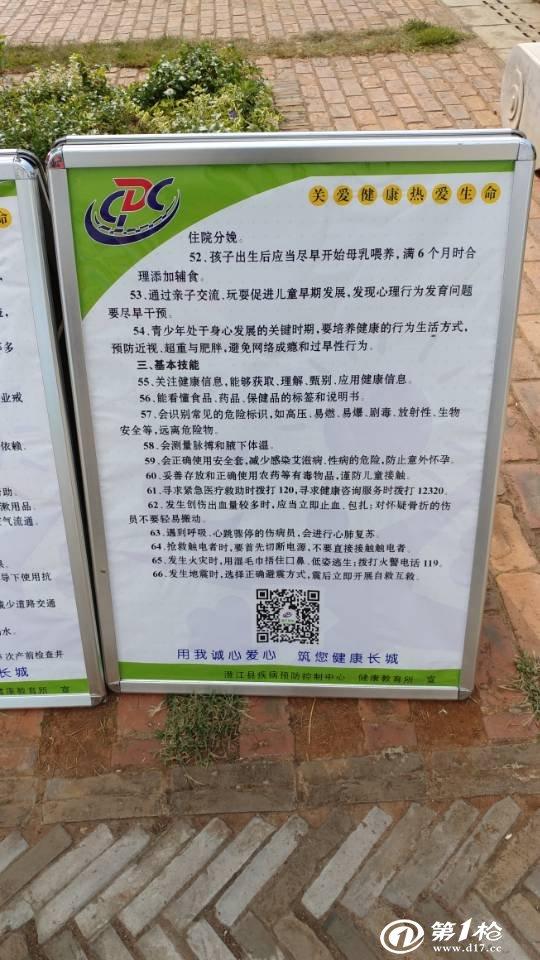 会议或者其他一些信息在宣传介绍, 我们认识海报架则是从商场,超市及