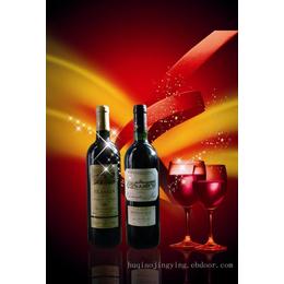意大利葡萄酒进口物流费用 意大利葡萄酒进口关税多少