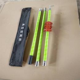 电工电力可调式伸缩高压令克棒拉闸杆10kv绝缘杆绝缘棒操作杆