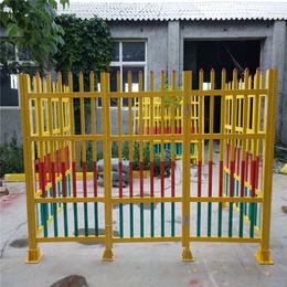 鑫宇玻璃钢片式围栏绝缘变压器围栏施工护栏栅栏电力安全围栏