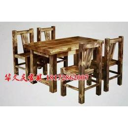 华久庆农庄家具碳化木防腐木家具休闲桌椅电动餐桌卡座吧台酒柜缩略图