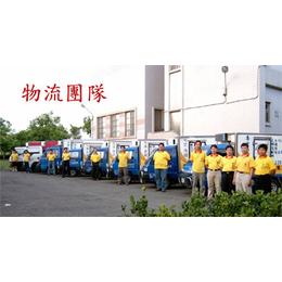 青岛到合山物流公司专线15954265007