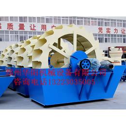 华阳直径3200轮斗式洗砂机设备生产厂家