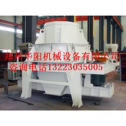 华阳直径1200石英石双辊式制砂机设备生产厂家