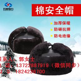 大庆石油工人笑了全员配发新防寒保暖头盔长绒棉安全帽