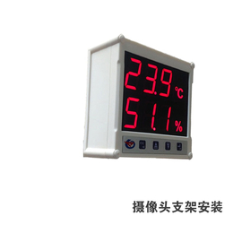 485型大数码管高亮温湿度变送器  仓库车间专用