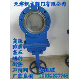 刀闸阀 供应KPZ73H-40高温高压耐磨刀闸阀 参数报价