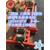 生产销售框架式整平机 滚轴式摊铺机缩略图3