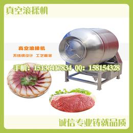 周口淮阳滚揉机厂家 牛肉腌制机肉类腌制手动盐水注射机配套设备