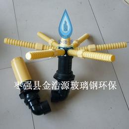 ABS布水器 侧装布水器 顶装布水器