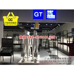 KM货架免费设计KM服装货架厂家品牌供应男装货架
