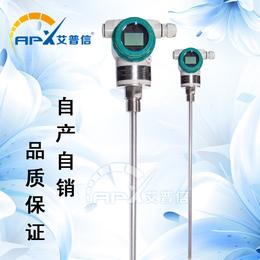 山东厂家直销电容式液位计 液位变送器 上海热销
