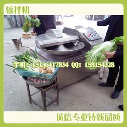 河南郑州斩拌机生产厂家 荥阳斩拌机制造基地 斩拌机销售价格