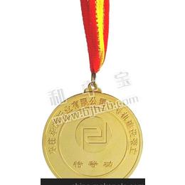 供应电镀奖牌,奖章,勋章,金属工艺品产品彩印机