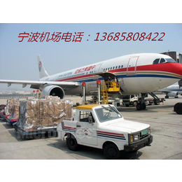 奉化水蜜桃空运13685808422