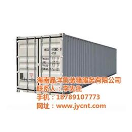 三亚集装箱出租、集装箱出租、晶洋集装箱