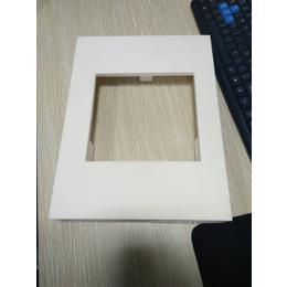 防静电缓冲内衬电子产品缓冲防护包装内衬