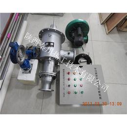 沼气燃烧器及自动控制系统沼气燃烧器陕西厂家