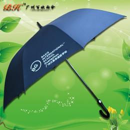 鹤山伞厂定制广州贝赛思国际学校伞