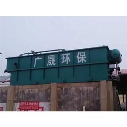 山东汉沣环保,造纸废水处理,造纸废水处理现场案例