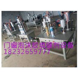 供应优质聚氨酯发泡胶灌装设备国内佼佼者