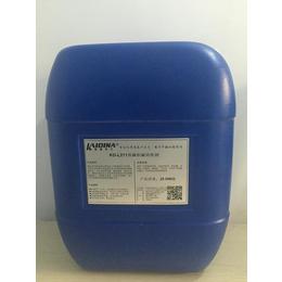 煤焦油焦炭清洗剂_凯迪化工KD-L211