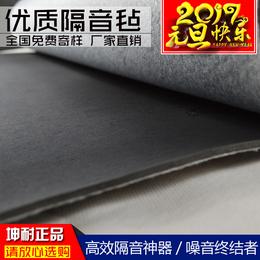 无锡隔音毡厂家防火隔音材料隔音专用吸音毡隔音毯