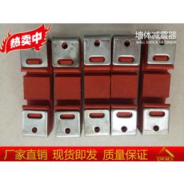 广东红色减震器 墙体龙骨配件减震器 隔音减震器 硅胶减震器