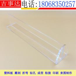 江阴有机玻璃切割打孔PMMA