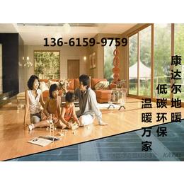 南京电地暖安装  南京碳纤维电地暖安装  发热电缆安装