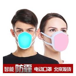 防粉尘过敏充电口罩 防PM2.5口罩呼吸阀电动送风口罩