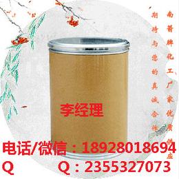 3-氯-4-氟苯胺厂家价格丨重庆深圳