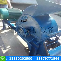 供应富鑫选矿矿山机械设备 湿式打砂机 选矿机械