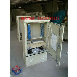 SMC144芯光缆交接箱 电缆电话交接箱