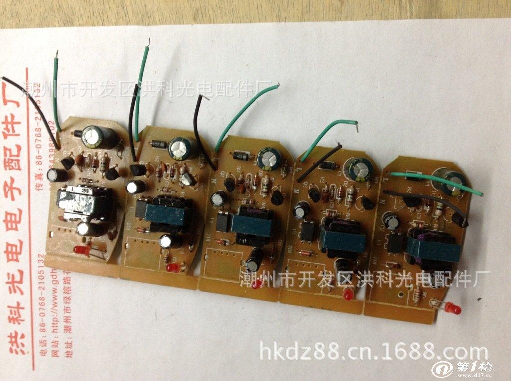 e232205 充电机电路板